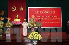 Đại tá Nguyễn Quốc Hùng giữ chức vụ Giám đốc Công an tỉnh Hà Nam