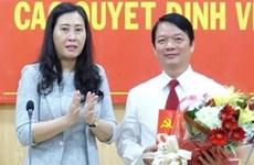 Trưởng ban Tổ chức Tỉnh ủy Quảng Ngãi bị đột quỵ, hiện hôn mê sâu