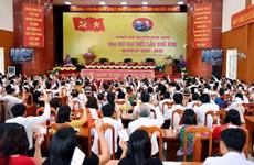 Gia Lai: Huyện Đak Đoa thống nhất phấn đấu hoàn thành 24 chỉ tiêu