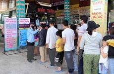 [Video] Lập nhiều chốt kiểm soát người từ vùng dịch vào Thừa Thiên-Huế