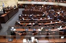 Israel hoãn bỏ phiếu về ngân sách, tìm cách tránh tổng tuyển cử mới