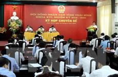 Lập văn phòng đoàn đại biểu Quốc hội, Hội đồng Nhân dân tỉnh Thái Bình