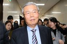 Hàn Quốc: Đảng đối lập chính đổi tên thành Quyền lực của nhân dân
