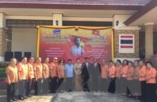 Kỷ niệm Quốc khánh 2/9 tại Thái Lan và Myanmar