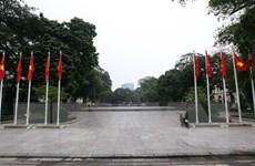 Điều chỉnh, bổ sung hoạt động kỷ niệm 1010 năm Thăng Long-Hà Nội
