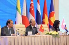 """Năm ASEAN """"khó khăn không chùn bước, thách thức chẳng sờn lòng"""""""