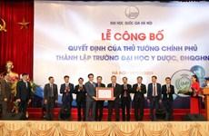 Công bố quyết định lập Đại học Y Dược thuộc Đại học Quốc gia Hà Nội