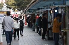 Hàn Quốc phát hiện ổ dịch COVID-19 tại trường luyện thi ở Seoul