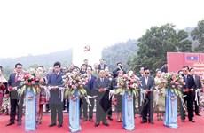 Khai trương khu di tích lịch sử nơi Đảng NDCM Lào được thành lập