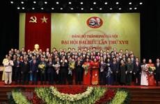 """Thủ đô Hà Nội thực hiện hiệu quả """"mục tiêu kép"""" trong năm 2020"""