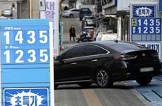 Các công ty lọc dầu hàng đầu Hàn Quốc lỗ gần 5 tỷ USD vì COVID-19