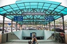 [Video] Nhiều người dân tại Hà Nội thờ ơ với hầm đường bộ