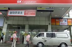 Giá dầu tại thị trường châu Á giảm hơn 1% lo ngại về nhu cầu