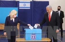 Israel: Ông Netanyahu lại thất bại trong việc lập chính phủ liên minh
