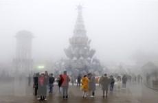 Vùng núi cao Lào Cai đột ngột chuyển rét hại, thấp nhất còn 9,4 độ C