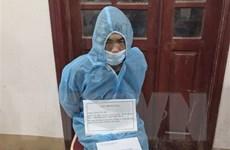 Điện Biên bắt đối tượng nhập cảnh trái phép và tàng trữ chất ma túy