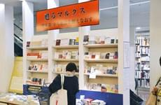 Sách liên quan đến cuốn Tư bản luận của Karl Marx bán chạy ở Nhật Bản