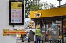 Giá dầu thế giới tăng gần 2%, lên mức cao nhất trong hơn hai năm