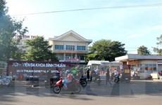 Bình Thuận: Giãn cách xã hội toàn thành phố Phan Thiết theo chỉ thị 15