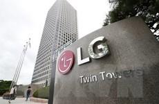 LG lần đầu tiên bán sản phẩm của Apple trên phố mua sắm cho nhân viên