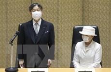 Nhật hoàng Naruhito sẽ tham dự lễ khai mạc Olympic Tokyo 2020