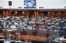 Phiên họp đặc biệt của Hạ viện Malaysia hoãn do phát hiện ca COVID-19