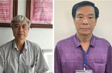 Bắt tạm giam cựu lãnh đạo CIENCO 1 và các đơn vị liên quan