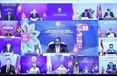 Indonesia kêu gọi thúc đẩy hợp tác kinh tế, y tế và duy trì hòa bình