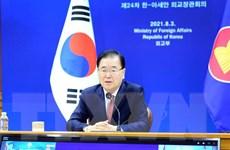 Hội nghị EAS: Hàn Quốc cam kết nối lại đối thoại với Triều Tiên