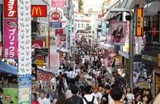 Nhật Bản: Số vụ phá sản giảm xuống mức thấp nhất trong 50 năm