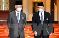 Nội các Malaysia do Thủ tướng Yassin đứng đầu đệ đơn từ chức