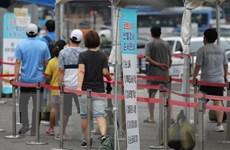 Hàn Quốc đối mặt với khoản nợ quốc gia cao nhất trong lịch sử vào 2022