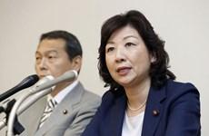 Nhật Bản: Thêm một nghị sỹ đủ điều kiện ra tranh cử Chủ tịch LDP