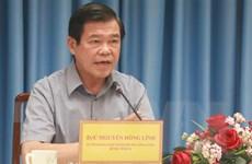 Đồng Nai không thu tiền tiêm vaccine dưới bất kỳ hình thức nào