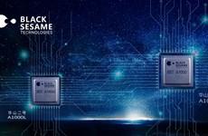 Xiaomi đầu tư vào công ty khởi nghiệp sản xuất chip cho xe tự lái