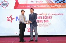 MB đạt giải thưởng Ngân hàng tiêu biểu về tín dụng xanh
