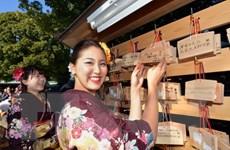 [Photo] Cùng tham gia lễ trưởng thành thú vị của thanh niên Nhật Bản