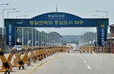 Hàn Quốc và Triều Tiên nỗ lực giải quyết mức lương ở Kaesong