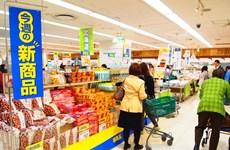 Đồng yen lên giá sau nhận định của cố vấn kinh tế Thủ tướng