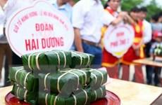 [Photo] Thưởng thức các đặc sản văn hóa tại Lễ hội Đền Hùng
