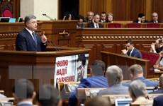 Tòa hiến pháp Ukraine mở đường cho trao quyền tự trị ở miền Đông