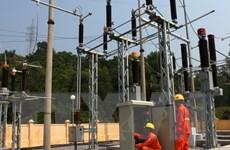 [Video] Biểu giá điện mới cần dễ hiểu và không tăng giá