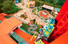 Ra mắt công viên Disney đầu tiên ở Trung Quốc đại lục