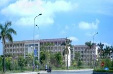 Giao kế hoạch dùng vốn từ nguồn thu để lại cho đầu tư của Bộ Tài chính