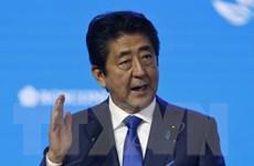 Nhật Bản viện trợ 440 triệu USD cho châu Á để chống khủng bố