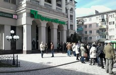 Ngành ngân hàng Ukraine thua lỗ kỷ lục 5,8 tỷ USD trong năm 2016