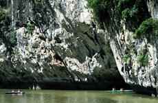 [Photo] Vịnh Hạ Long - tác phẩm tạo hình kỳ diệu của thiên nhiên