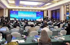Trung Quốc tổ chức hội thảo quốc tế về giảm đói nghèo toàn cầu