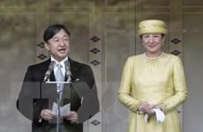 Nhật Bản hủy sự kiện chào mừng năm mới ở Hoàng cung vì dịch COVID-19