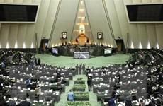 Hội đồng Giám hộ Iran yêu cầu chấm dứt hoạt động thanh sát hạt nhân